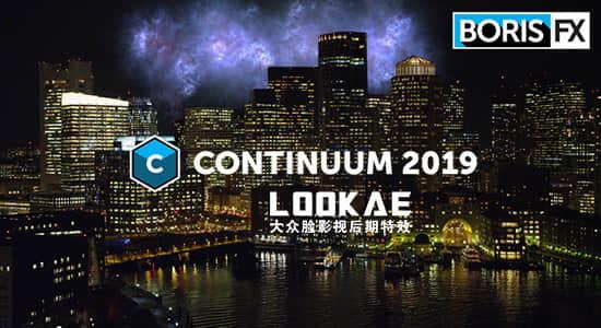 Win版:Ae/Pr 视觉特效+转场BCC插件包Boris Continuum Complete 2019 v12