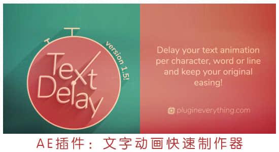 Mac苹果版 : AE插件-文字延迟动画快速制作器TextDelay 1.5.1 大众脸破解