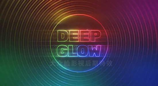 AE插件-漂亮真实高级辉光发光插件Deep Glow v1.1.1 Mac大众脸破解版+使用教程