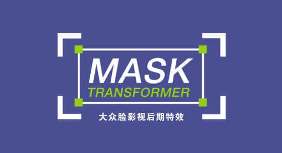Mask Transformer