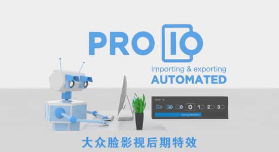 Ae/Pr脚本 – 文件素材智能管理工具 Aescripts Pro IO v2.15.5 + 使用教程