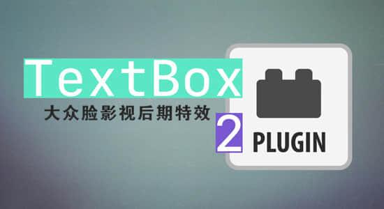 TextBox2