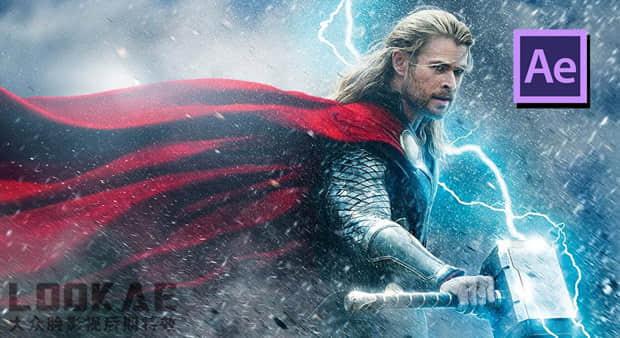 Thor Hammer Lightning Strike