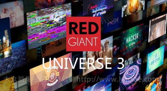 universe 3