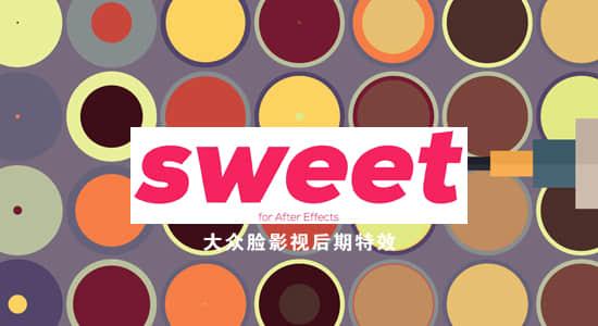 AE脚本-MG动画图形快速生成制作 AE Sweet v2.2.2 已注册版插图