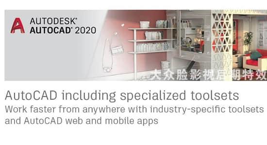 专业的绘图工具软件Autodesk AutoCAD 2020 Win中文/英文替换已注册版+注册机插图