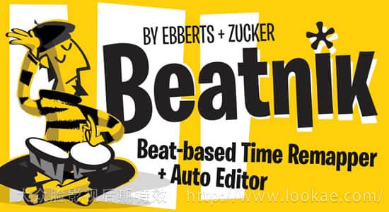 AE脚本-音乐节奏卡点时间重新映射自动剪辑 Beatnik v1.02+使用教程插图