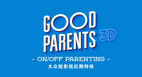 AE脚本-父子图层链接随意切换 Good Parents V1.3.1 + 使用教程插图