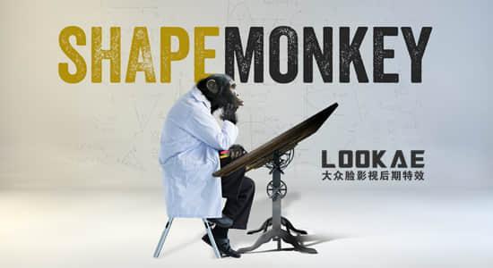 AE脚本-MG图形变化动画工具 ShapeMonkey 1.03 + 视频教程插图