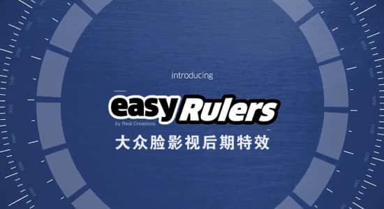 AE脚本-快速创建刻度标尺图形动画脚本 easyRulers v1.7.4插图