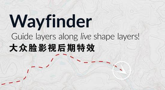 AE脚本-图层路径跟踪动画 Wayfinder v1.2.1插图