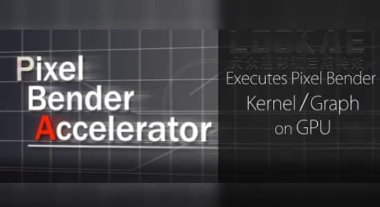 AE插件-直接调用PBK文件插件 Pixel Bender Accelerator v1.2.3 Win/Mac版