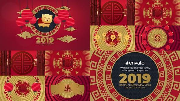 AE模板-中国风红色剪纸新年快乐片头 Chinese New Year 2019插图