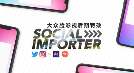AE脚本-快速将Instagram和Twitter网站内容直接导入AE软件 Social Importer v1.0.3 + 使用教程插图