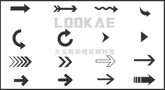 视频素材-16个带透明通道的旋转指向箭头图标动画视频素材插图