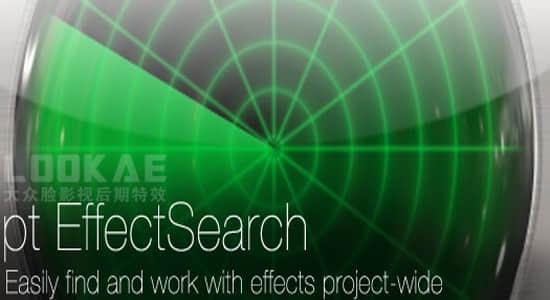 AE脚本-项目中插件效果搜索管理 pt_EffectSearch AE v3.41+使用教程插图