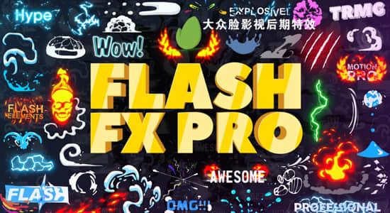 AE模板-500种卡通游戏动漫火焰能量文字标题LOGO转场MG动画元素包 Flash FX Pro – Animation Constructor插图