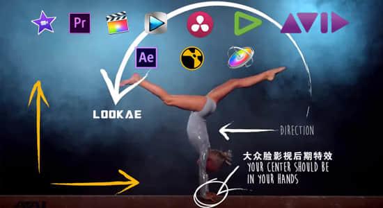 视频素材-45个手绘线条圆圈箭头方框对话气泡标注动画视频素材(有透明通道)插图