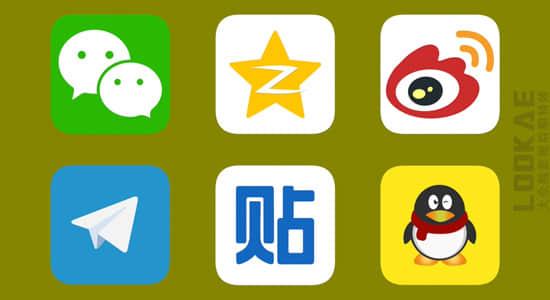 FCPX插件-34个国内外社交媒体微信QQ微博贴吧APP应用图标动画插图