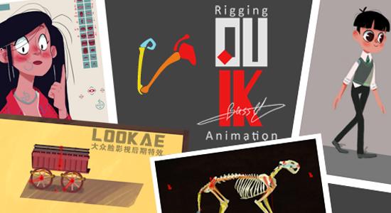 中文AE脚本-二维人物角色骨骼绑定MG动画脚本 Duik Bassel.2 v16.2.13 Win/Mac插图