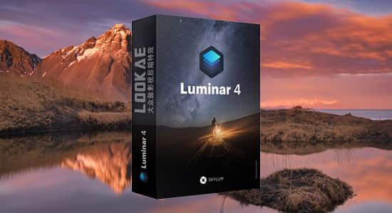 图片照片后期处理软件 Luminar 4.3.0.6886 Win中文破解版  一键换天神器插图