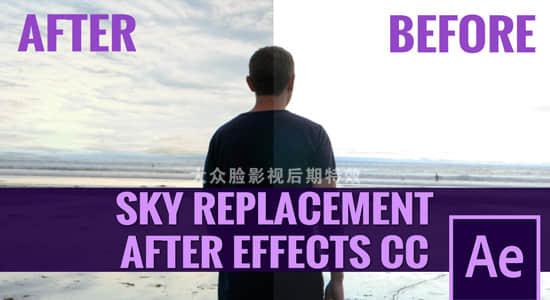 AE教程-换天特效场景跟踪合成视频教程 Skillshare-After Effects CC Sky Replacement插图