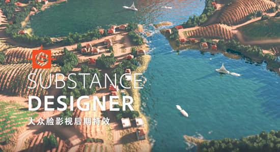 三维材质纹理贴图制作软件 Substance Designer 2019.2.3 Win/Mac破解版插图