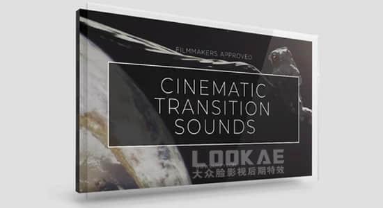 音效-100种真实环境氛围空间故障嗡嗡响升调电影预告片转场过渡无损音效插图