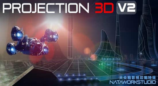 AE脚本-平面图片投射三维空间摄像机视差动画 Projection 3D v2.02 + 使用教程插图