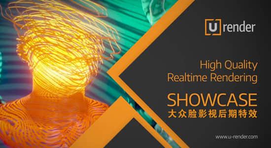 C4D高质量实时渲染器 U-Render 2021.1.3 For Cinema 4D Win