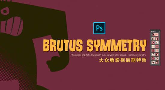 PS插件-实时镜像对称辅助插件 AD Brutus Symmetry v1.7 For Photoshop Win/Mac插图