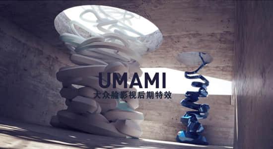 C4D插件-快速创建随机抽象样条曲线 Umami v1.2.3 Win/Mac + 使用教程