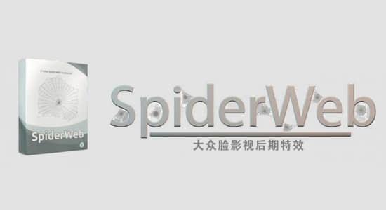 C4D插件-快速创建制作蜘蛛网插件 SpiderWeb 1.21 for Cinema 4D + 使用教程插图