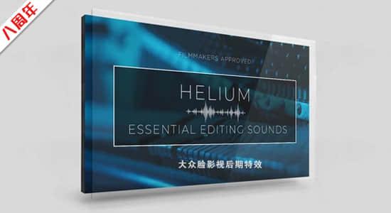 音效-60种大气音调上升打击过渡呼呼声电影无损音效 Helium Sound FX插图
