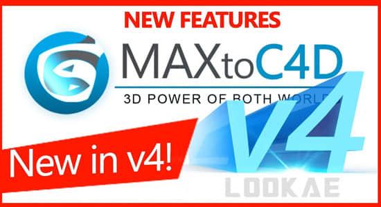 3D Max模型导入C4D插件 MAXtoC4D v5.1 Win版