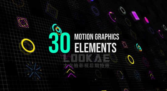 视频素材-30个带透明通道彩色运动图形动画元素 Motion Graphics Elements插图
