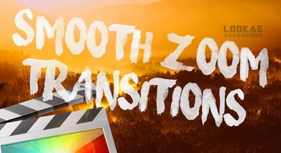 FCPX插件-8组独特平滑缩放过渡转场插件 Smooth Zoom Transitions 2.0插图