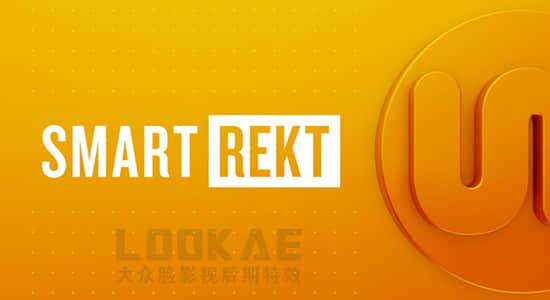 AE脚本-自适应文字底栏方框图形工具 SmartREKT 3.2 Win/Mac + 使用教程插图