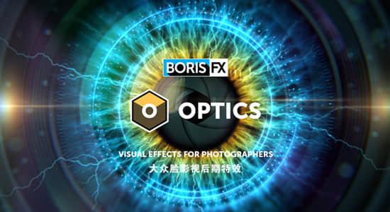 独立软件/LR/PS插件-专业数字光学胶片颗粒调色光晕摄影视觉效果工具 BorisFX Optics 2021.1 Win版