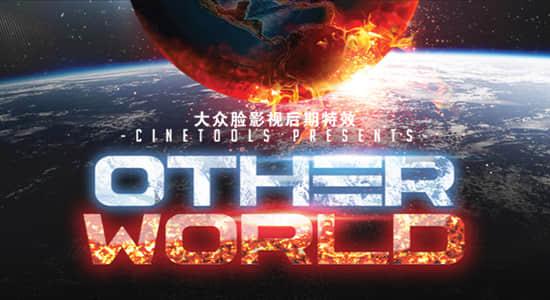 音效-767个未来世界科幻神秘黑暗环境氛围电影音效  Cinetools – Otherworld插图