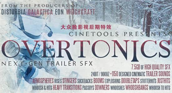 音效-1165个电影预告片轰隆爆炸冲击转场移动活力紧张氛围史诗大片音效 Cinetools – Overtonics