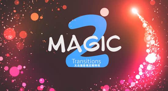 PR模板-25个唯美漂亮魔法粒子转场过渡预设 Magic Transitions 2插图