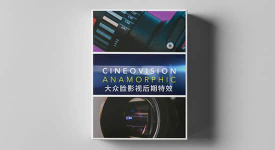 4K视频素材-41个高质量电影镜头失真变形耀斑光效叠加动画素材包 Tropic Color – Cineovision Anamorphic插图