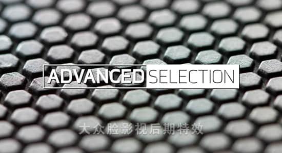 AE脚本-条件过滤选中图层 Advanced Selection v1.0插图