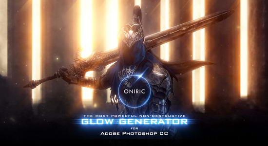 PS插件-自定义区域发光真实辉光插件 Oniric Glow Generator for Photoshop Win/Mac + 使用教程插图