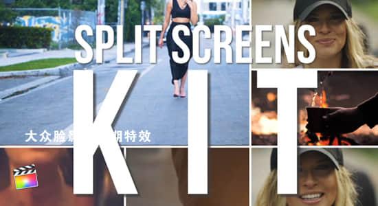 FCPX插件-24个运动画面视频分屏预设 Split Screens Kit + 使用教程插图