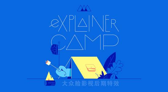 AE教程-二维卡通图形MG动画片头设计制作 (英文字幕) School of Motion – Explainer Camp插图