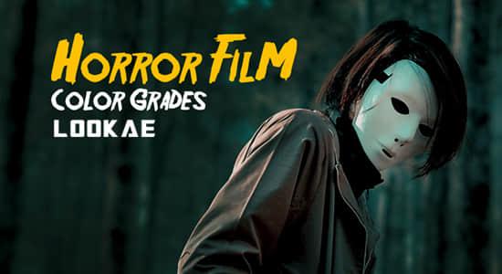 30个恐怖悬疑电影LUTS调色预设 Horror Film Color Grades