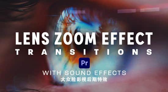 PR模板-20个镜头变焦扭曲缩放冲击转场过渡 (含音效) Lens Zoom Effect Transitions