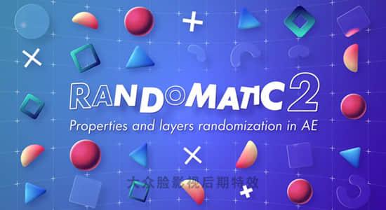 AE脚本-图层颜色属性随机化 Randomatic 2 v2.0 + 使用教程